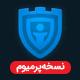 افزونه IThemes Security Pro   افزونه پیشرفته امنیتی وردپرس