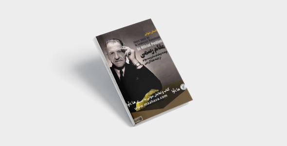 book 52