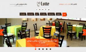 SJ Lotte12