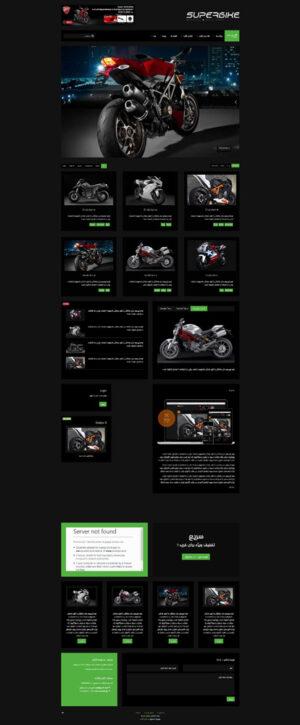 Superbike 04