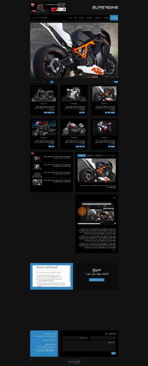 Superbike 09