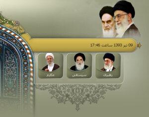 Abgarm Rash5