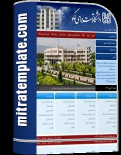 Education University 1 0