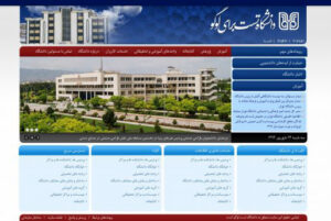 Education University 1 1