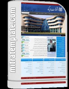 Education University 2 0