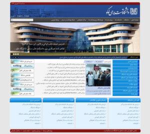 Education University 2 1
