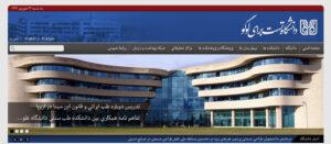 Education University 2 2