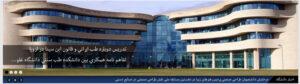 Education University 2 8