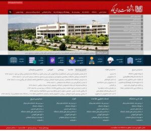 Education University 3 1