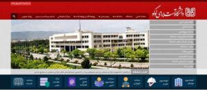 Education University 3 2