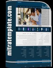 Education University 4 0
