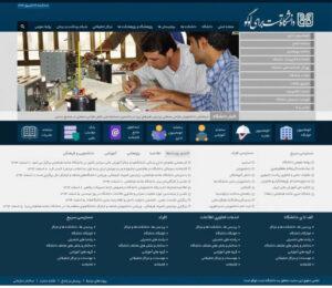 Education University 4 1